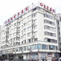 苍南龙港东方医院