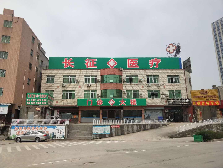 惠安长征医院(门诊部)台商区长征医院
